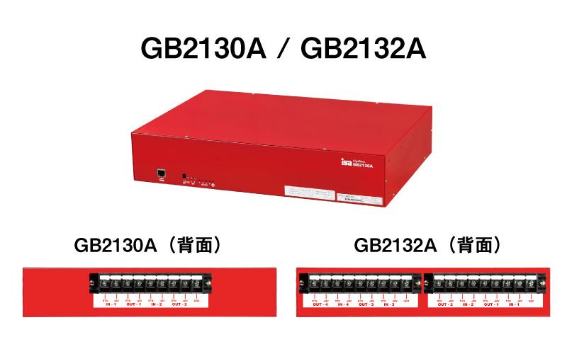 GB2130A/GB2132A