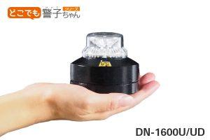 DN-1600U/UD