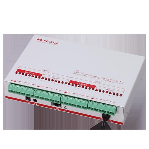 DN-3032A(受注生産)