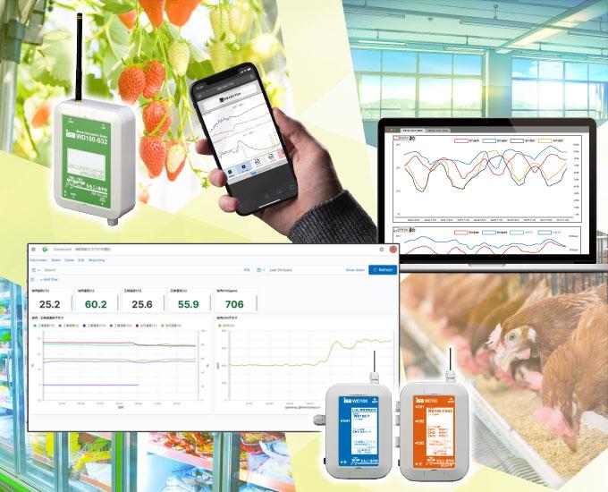 LoRa無線データ収集・監視・表示サブシステム SMART-View-Cloudイメージず