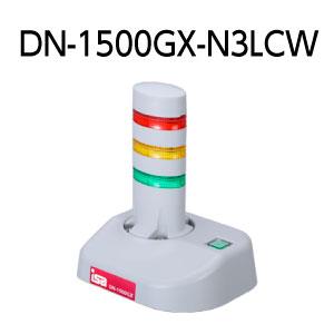 DN-1500GX-N3LCW