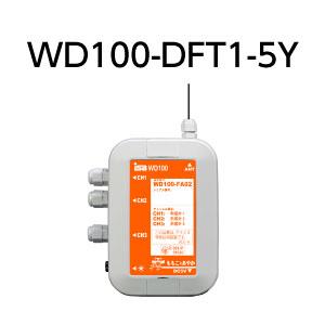 WD100-DFT1-5Y