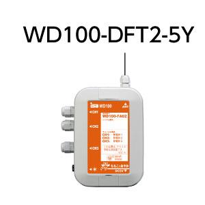 WD100-DFT2-5Y