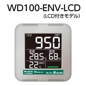 WD100-ENV-LCD