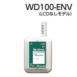 WD100-ENV