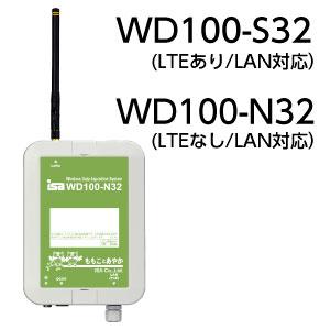 WD100-S32/N32